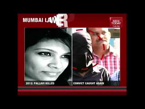 Mumbai Lawyer Pallavi's Killer Arrested From Sonmarg, Had Jumped Parole