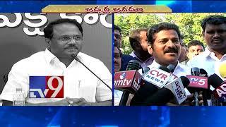 Revanth Reddy Vs. Minister Laxma Reddy - TV9 Now