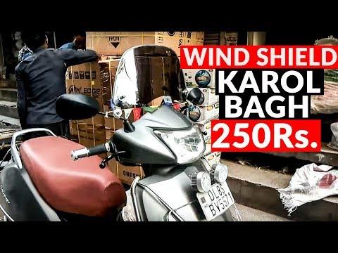 Wind Shield for scooty | Jupiter, Activa,Vespa for all Scooty | Karol Bagh, New delhi.
