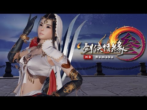 JX3 HD Remake《剑网3》明教 Ming Jiao Flying and Questing Gameplay