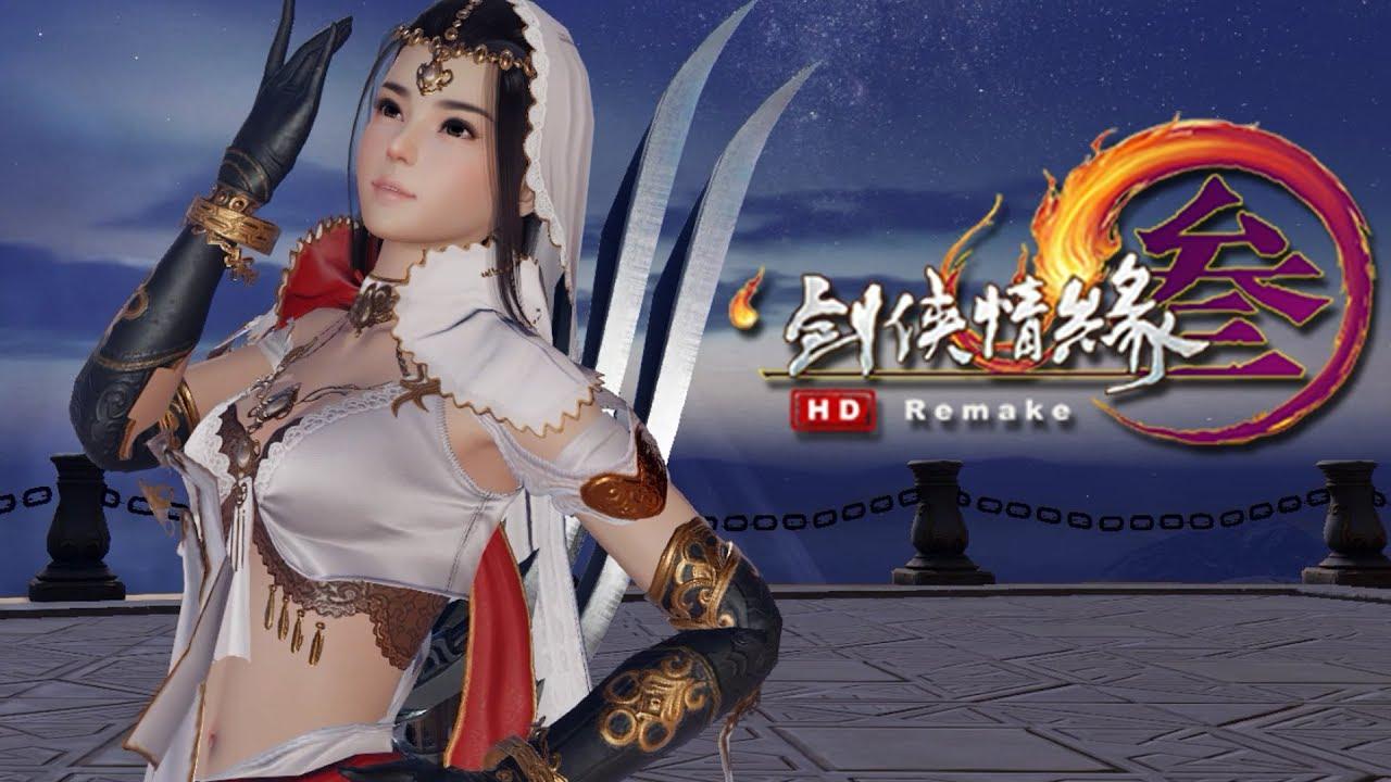 Image result for jx3 HD