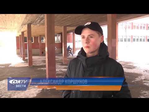 Репортаж о скейт парке в Кирово Чепецке