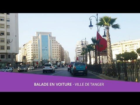 Balade voiture 🚘 - Ville de tanger - Maroc