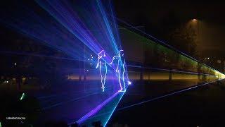 Лазерное шоу на свадьбе. Шале Берёзка