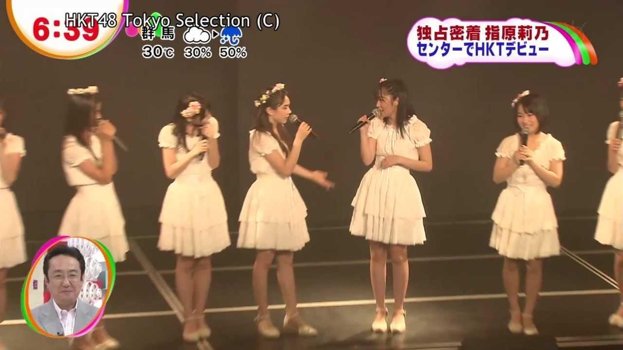 【HD 60fps】 指原莉乃 HKT48劇場公演デビュー (2012.07.05)