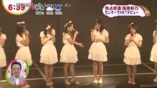 2012.07.06 ON AIR (Tokyo) / HD(1440x1080p), 60fps 【出演】<HKT48 ...