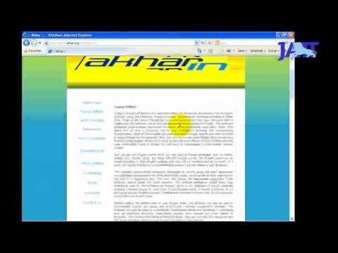 Part 2 - Akhar 2007 (2010) Punjabi Word Processor - Unicode Fonts Convert, Spell Checker (HD)