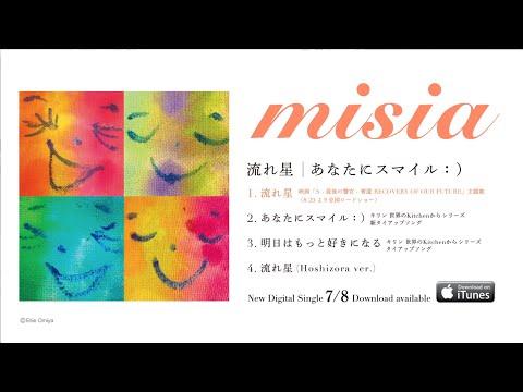 MISIA - 流れ星|あなたにスマイル:)全曲試聴