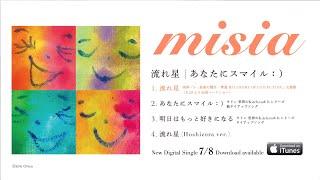 MISIA - 流れ星 あなたにスマイル:)全曲試聴