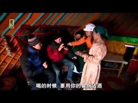 Lost In China    Travel with as documentary film
