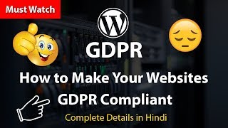 [LATEST] How to Make Your Websites GDPR Compliant | Complete Details in Hindi