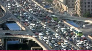 Trafik Cezası Sorgulama İnternetten