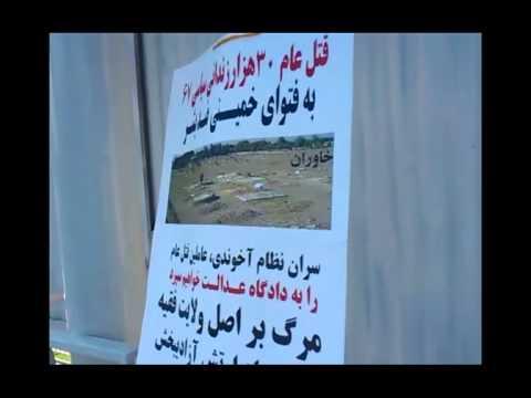Activities of Supporters of the PMOI-MEK 1988 massacre of  Iran -- Tehran July 2013