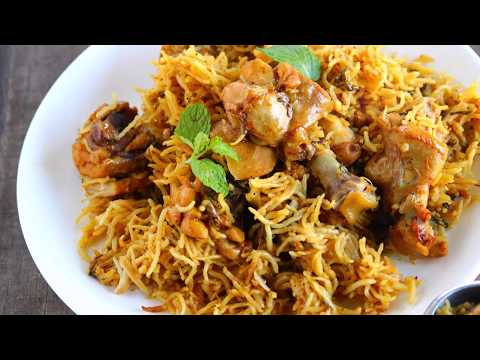 Pressure Cooker Chicken Biryani - How To Make Chicken Biryani In Pressure Cooker