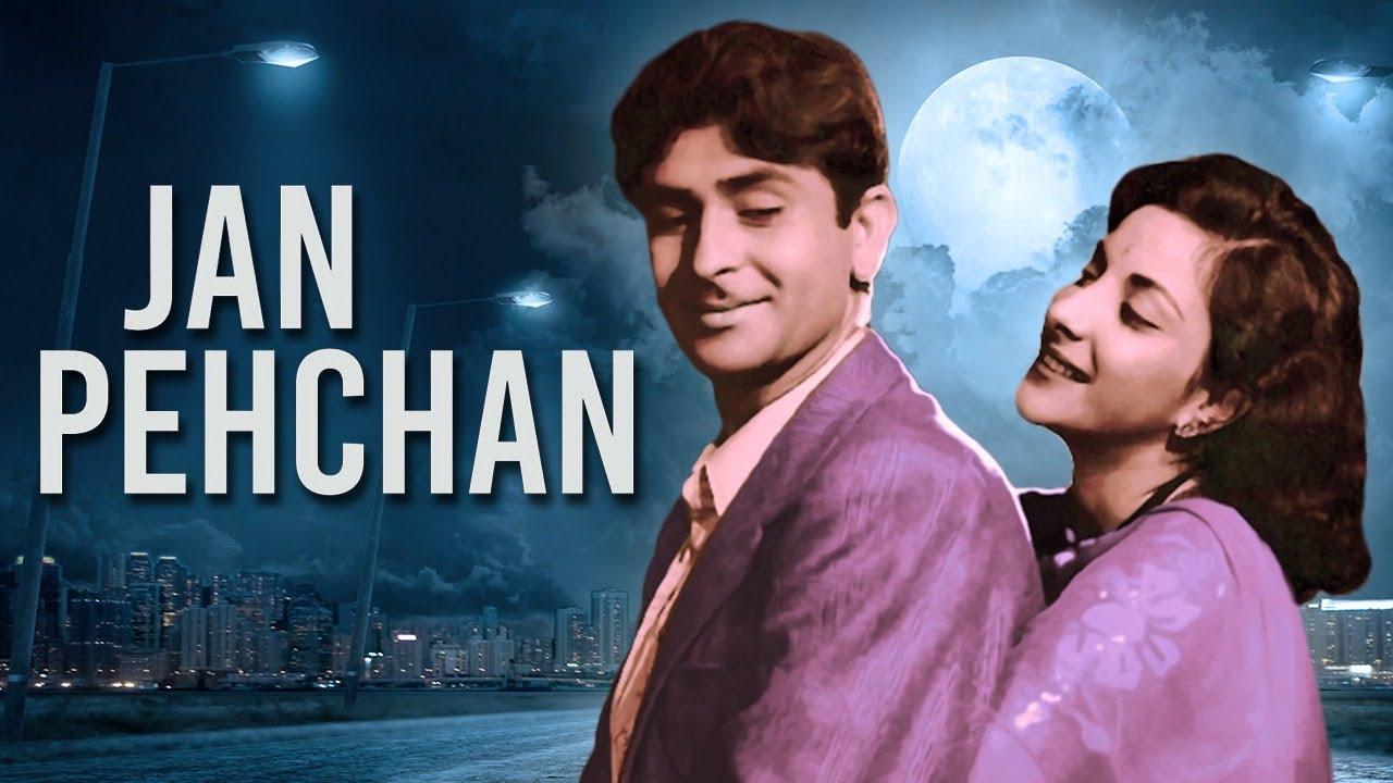 Jan Pahchan Hindi Movie (HD) - जान पहचान - Raj Kapoor - Nargis - Jeevan - Popular Hindi Movie