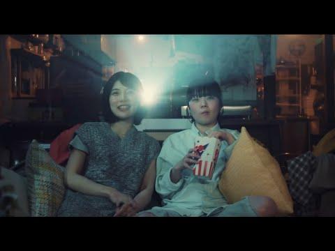 マカロニえんぴつ「hope」 MV