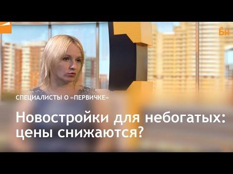 Недвижимость Иркутска и области: квартиры, дома