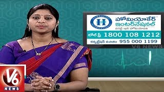 Reasons And Treatment For Infertility Problems | Homeocare International | Good Health | V6 News