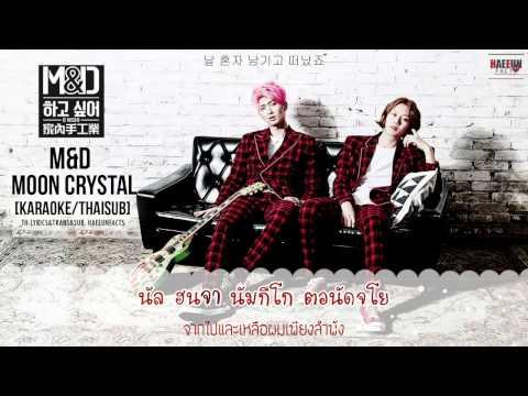 [Karaoke-Thaisub] M&D - Moon Crystal
