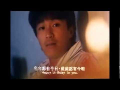 Gong Hei Lei