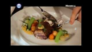 """Москва в твоей тарелке"": ресторан Chekhonte"