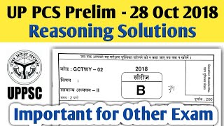 UP PCS Prelims 28 oct 2018 : CSAT reasoning solution | imp for other exams