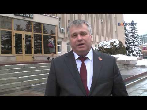 Воронежская облдума испугалась журналиста «Блокнот Воронеж»