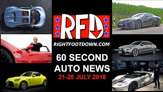 homepage tile video photo for 60 Second Automotive News - 28 July 2018