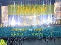 DIMASH BASTAU Solo Concert Part 1 Cольный концерт часть 1 mp3