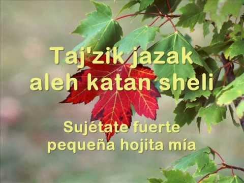 Jewish Lyrics
