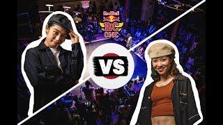 B-Girl Annasty vs. B-Girl AYU | Red Bull BC One Cypher Japan 2019 Semifinal