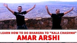 Amar Arshi Kala Chashma Bhangra Dance Steps Tutorials Learn
