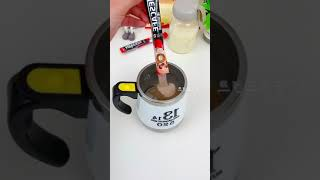 홈카페 커피 미숫가루 자동회전 머그컵 (구매좌표는 고정…