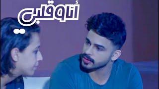 أنا و قلبي  | الموسم 1 الحلقة 19 |  معضلة  |   #يوسف_المحمد  | Me & My Heart | Dilemma   |  S1 E19