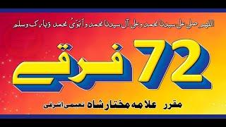 72 Firqon  ke Aqaaid