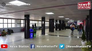 Dimapur Railway Station of Nagaland gets massive facelift | Indian Railways | News Station