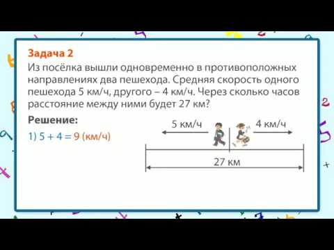 Математические задачи на движения с решением способ решение задач по технический механики