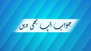 جماعت احمدیہ اور قرآن کی تحریف