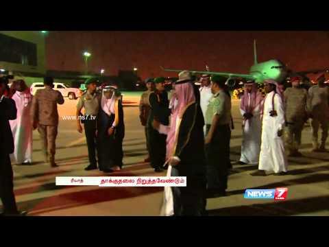 Kerry in Saudi Arabia to Discuss Yemen Crisis | World | News7 Tamil |