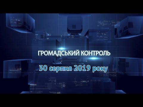 Громадський контроль. Ганна Сопкова