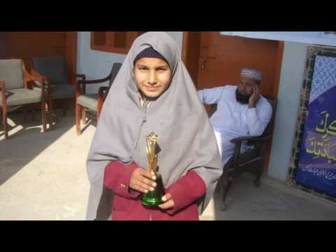 RSS Bannu Travel Video