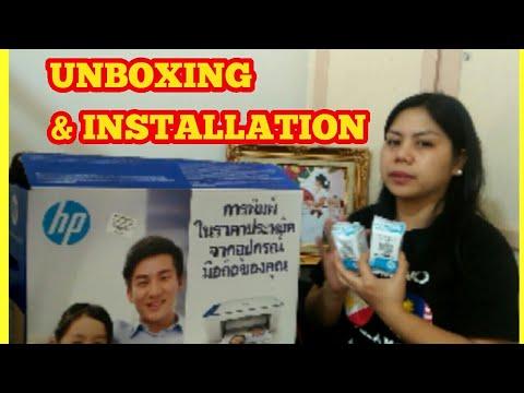 UNBOXING HP DESKJET 2600//HOW TO INSTALL PRINTER CARTRIDGE ...