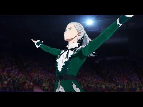 【特報】ユーリ!!! on ICE 劇場版 : ICE ADOLESCENCE(アイス アドレセンス)