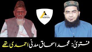 Fatwa of Mullah : Muhammad Ishaq Madni Was Ahmadi  یحیی نورپوری کا فتویٰ: محمد اسحاق مدنی احمدی تھے