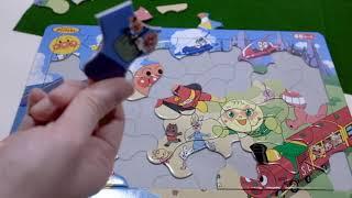 アンパンマン おもちゃ アニメ 「パズルしようよ9 65ピース アンパンマンとおそらのパトロール」でおままごと♪ Anpanman toys baby kids