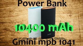 Шолу және бөлшектеу сыртқы батарея Gmini mPower MPB1041 / Вся правда о Power Bank