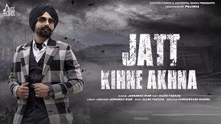 Jatt Kihne Akhna Jaskaran Riar Free MP3 Song Download 320 Kbps