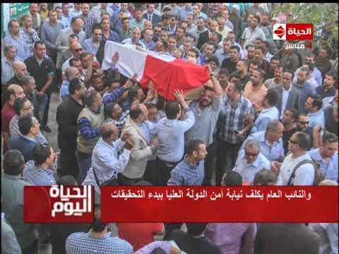 الحياة اليوم - أهم وأخر أخبار وأحداث مصر اليوم السبت 21 -10-2017