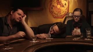 Twelfth Night Teaser Trailer