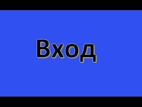 христианский сайт знакомств москва